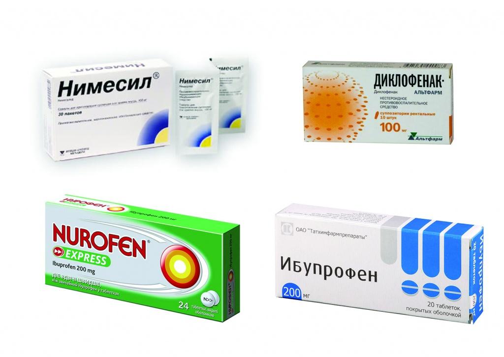 лекарства1.jpg