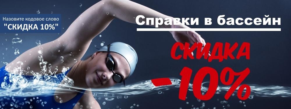 Банк славянский кредит адреса